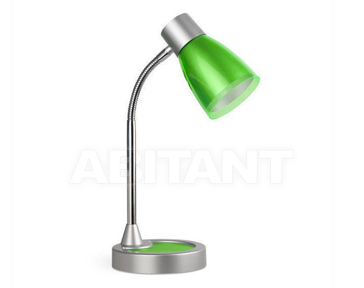 Купить Лампа настольная Faro Home 2013 51970