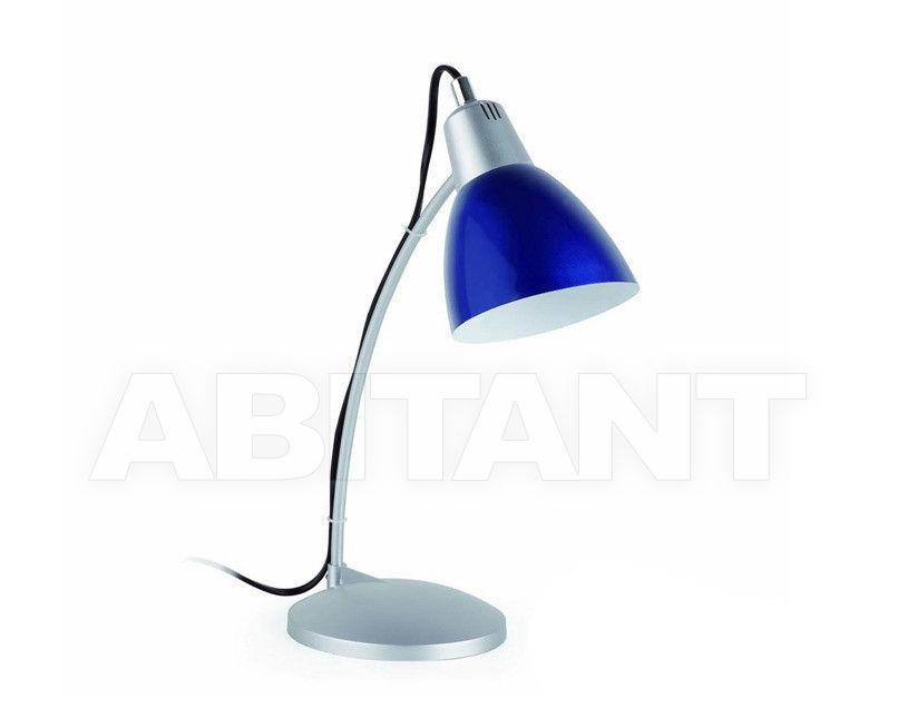 Купить Лампа настольная Faro Home 2013 51169