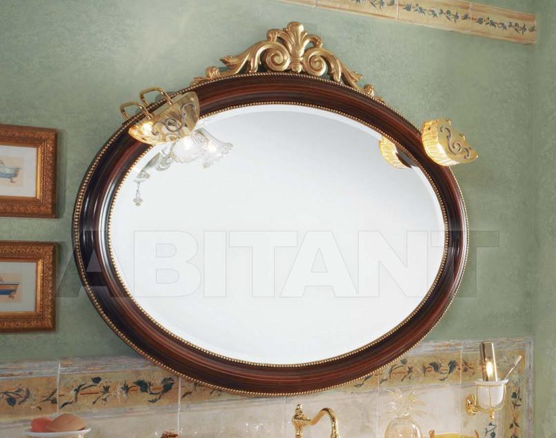 Купить Зеркало настенное Lineatre Savoy 83001