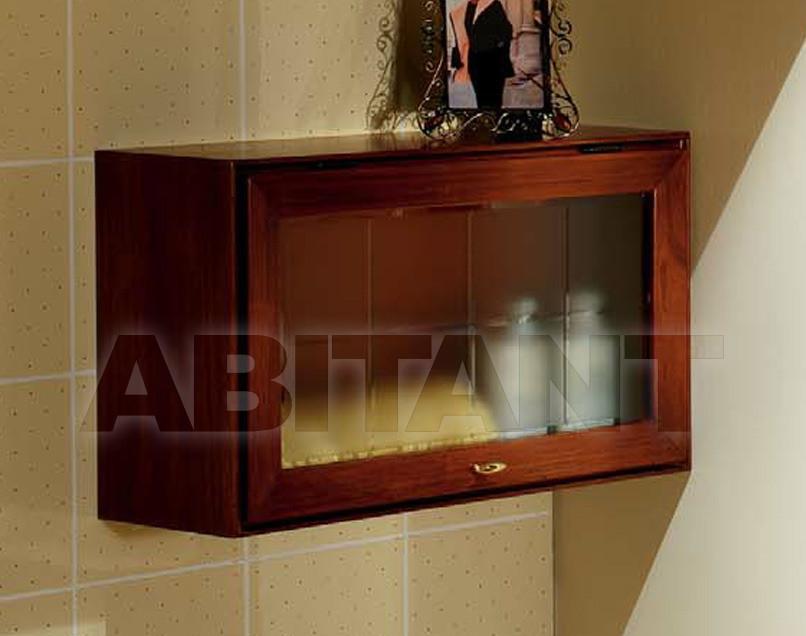 Купить Шкаф для ванной комнаты Lineatre Tudor 65V15