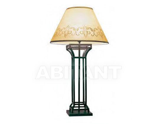 Купить Лампа настольная Guadarte La Tapiceria H 70113