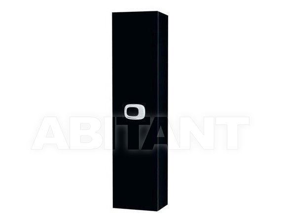 Купить Шкаф для ванной комнаты Laufen Mimo 4.6255.1.055.540.1