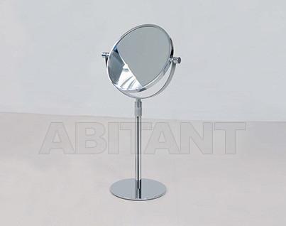 Купить Зеркало Colombo Design Contract-comunita B9752
