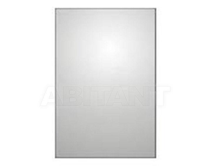 Купить Зеркало настенное Colombo Design Gallery B2009