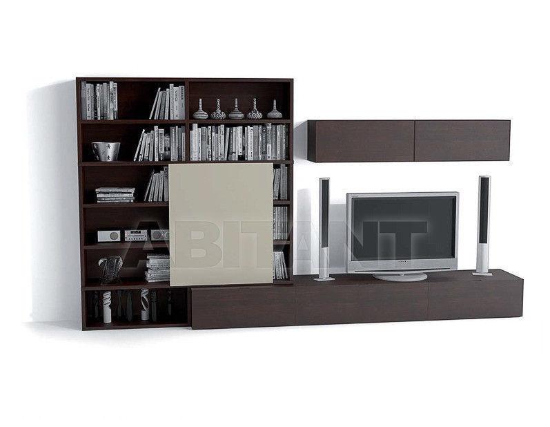 Купить Модульная система Rossetto Arredamenti S.p.A. Armobil Lounge Diamond COMP. 154