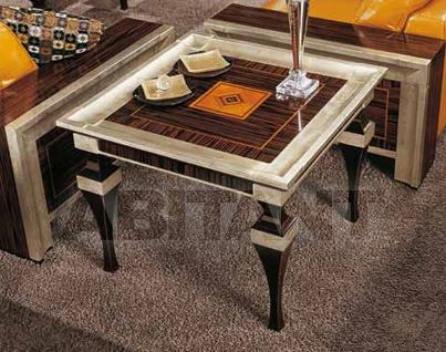 Купить Столик приставной ReDeco Grignani 139