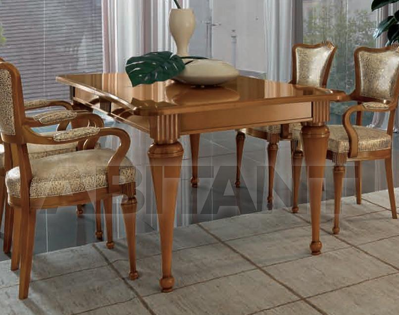 Купить Стол обеденный Carpanese Home A Beautiful Style 2053