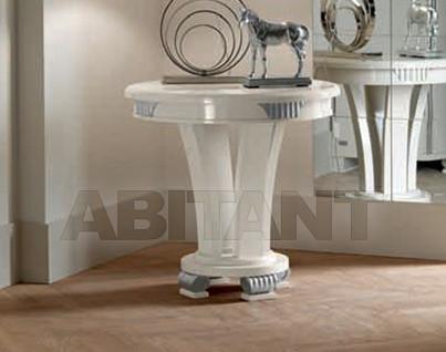 Купить Столик кофейный Carpanese Home A Beautiful Style 2030 2