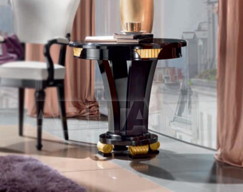 Купить Столик кофейный Carpanese Home A Beautiful Style 2030 3