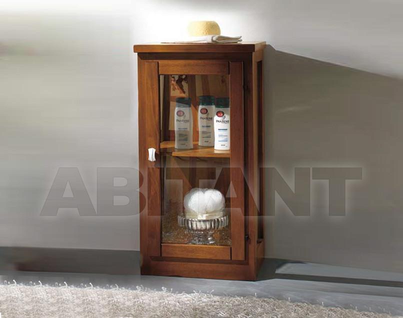 Купить Шкаф для ванной комнаты Metamorfosi Aqua B68N