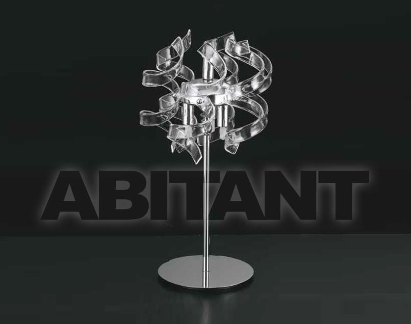 Купить Лампа настольная Artigiana Lampadari Allegato 2012 1080/LG