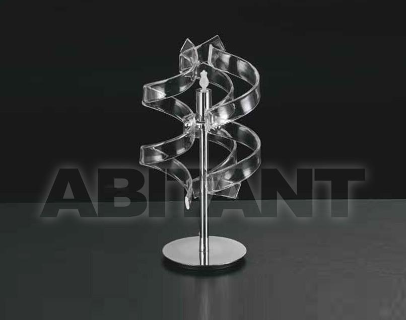 Купить Лампа настольная Artigiana Lampadari Allegato 2012 1080/LP