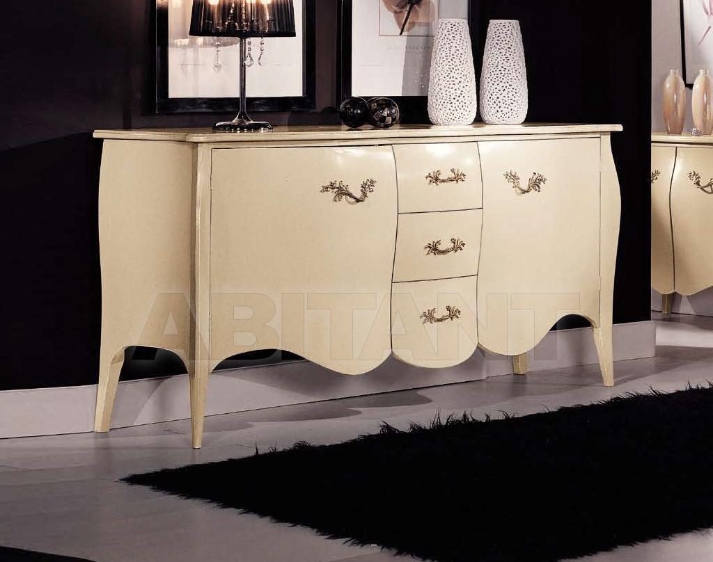 Купить Комод Metamorfosi Art Deco 1115