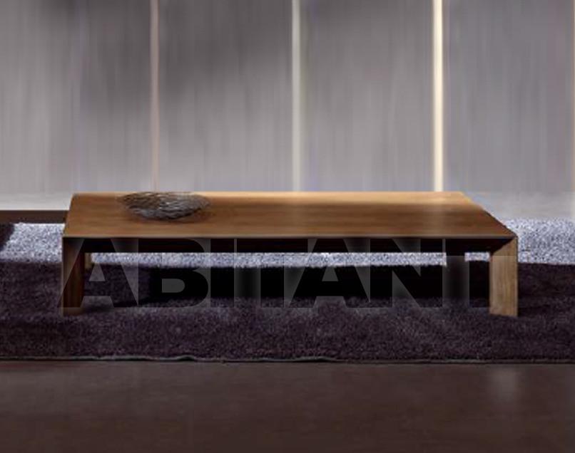 Купить Столик журнальный Amboan Decada MM7DE6203