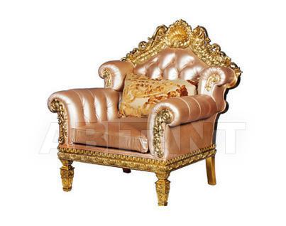 Купить Кресло Camerin 2013 1116