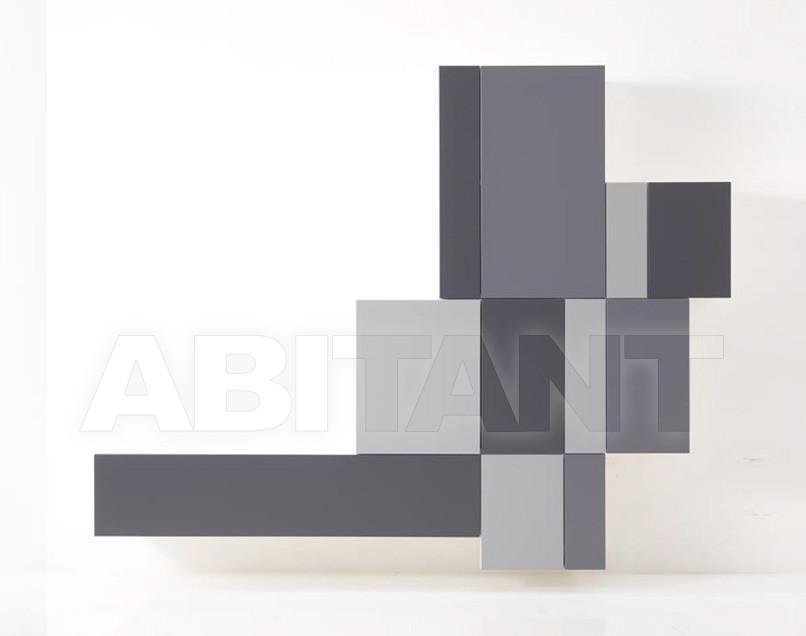 Купить Модульная система Duebi (2В) italia Metropolis 1004