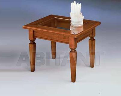 Купить Столик кофейный Metamorfosi Focolare 6170