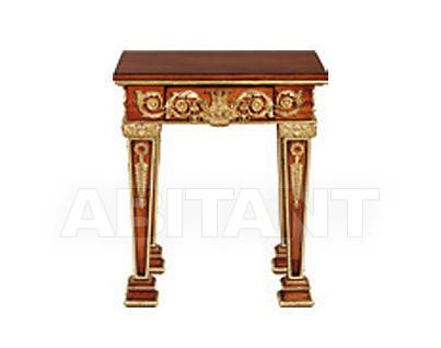 Купить Столик приставной Camerin 2013 4035