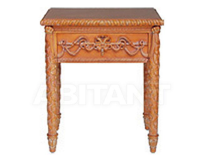 Купить Столик приставной Camerin 2013 4050