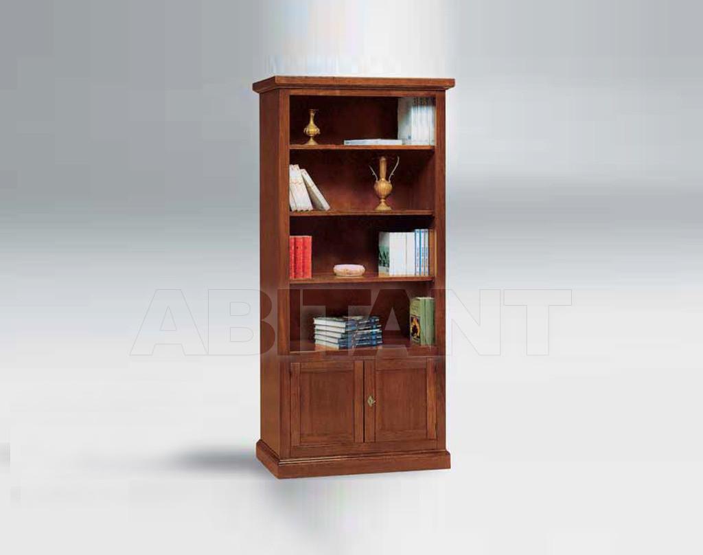 Купить Шкаф книжный Metamorfosi Focolare 6643