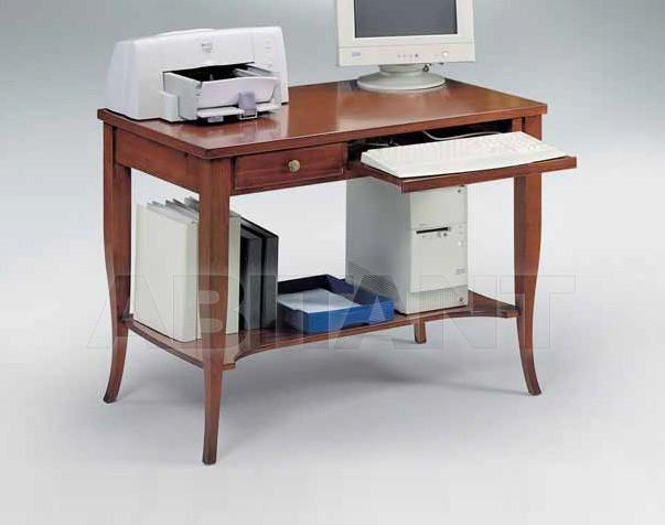 Купить Стол компьютерный Metamorfosi Focolare 6651