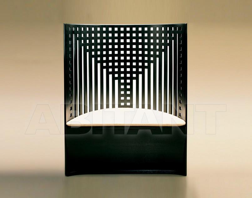 Купить Кресло Green srl 900 Collection 125