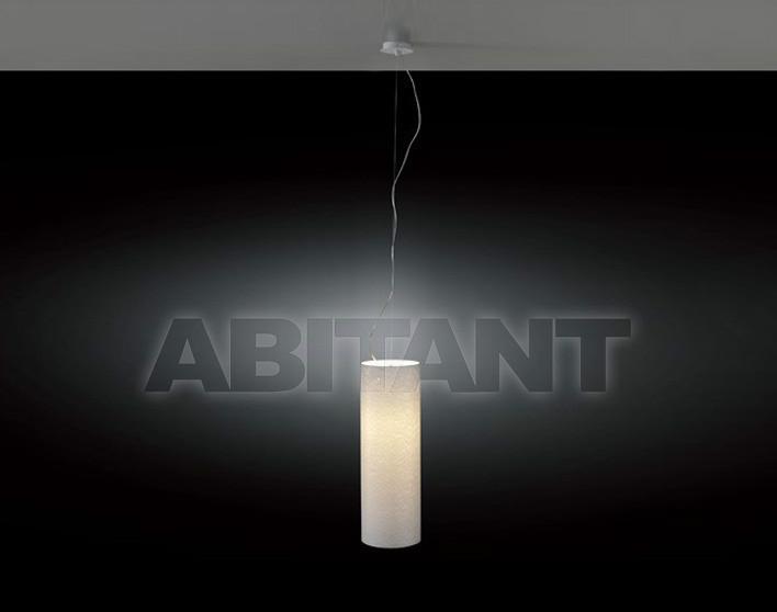 Купить Светильник Egoluce Suspension Lamps 1166.01