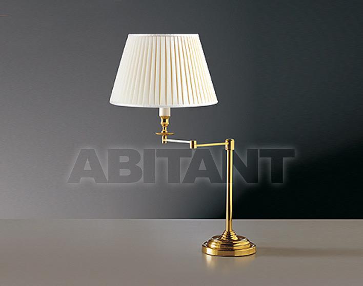Купить Лампа настольная Egoluce Table Lamps 2003.20