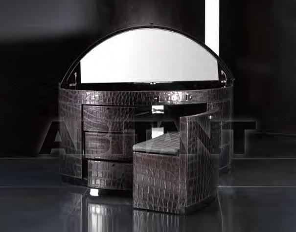Купить Столик туалетный Formitalia Bedrooms Dressing table with drawers,