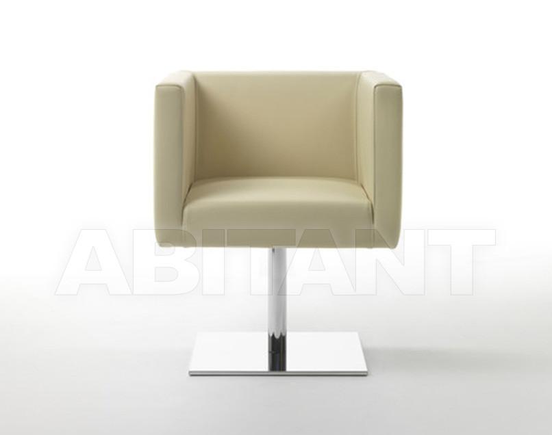 Купить Кресло Giulio Marelli Home & Contract 9AS503