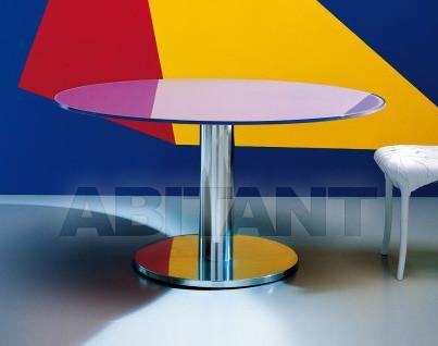 Купить Стол обеденный Croma Edra 2012 CRO010