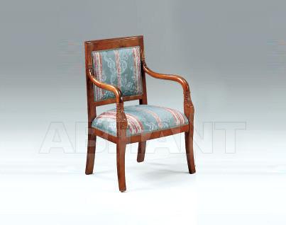 Купить Кресло Metamorfosi Il Mobile In Stile 5970