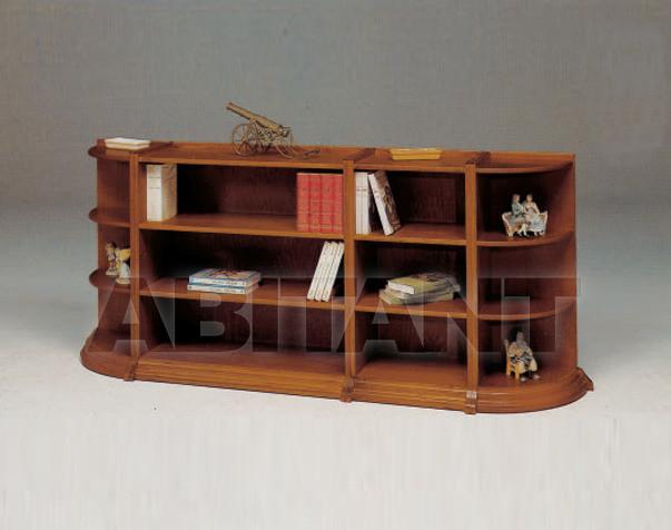 Купить Шкаф книжный Metamorfosi Il Mobile In Stile 5309 +5310+5311