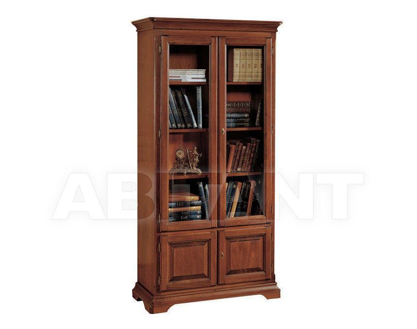 Купить Шкаф книжный Metamorfosi Il Mobile In Stile 5384