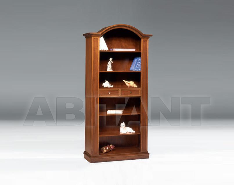 Купить Шкаф книжный Metamorfosi Il Mobile In Stile 5387
