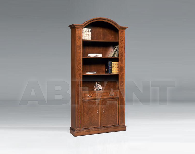 Купить Шкаф книжный Metamorfosi Il Mobile In Stile 5388