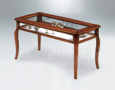 Купить Столик журнальный Metamorfosi Il Mobile In Stile 5645