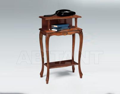 Купить Столик приставной Metamorfosi Il Mobile In Stile 5670