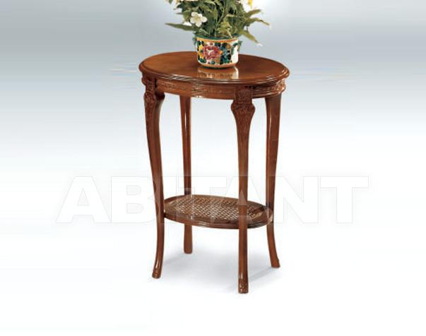 Купить Столик приставной Metamorfosi Il Mobile In Stile 5677