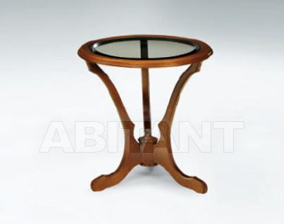 Купить Столик кофейный Metamorfosi Il Mobile In Stile 5785