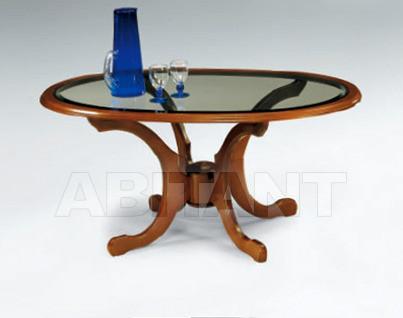 Купить Столик кофейный Metamorfosi Il Mobile In Stile 5786