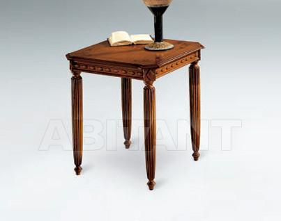 Купить Столик кофейный Metamorfosi Il Mobile In Stile 5791