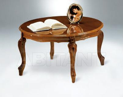 Купить Столик журнальный Metamorfosi Il Mobile In Stile 5794
