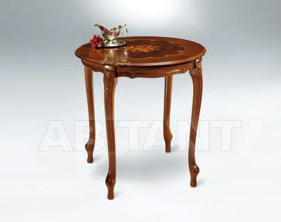 Купить Столик кофейный Metamorfosi Il Mobile In Stile 5802