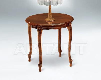 Купить Столик приставной Metamorfosi Il Mobile In Stile 5801