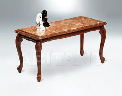 Купить Столик кофейный Metamorfosi Il Mobile In Stile 5805