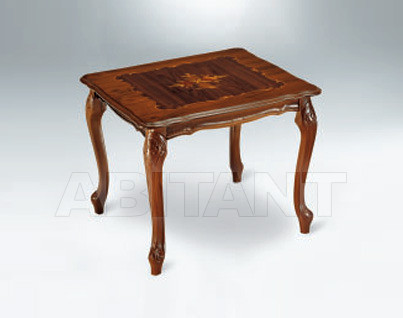 Купить Столик кофейный Metamorfosi Il Mobile In Stile 5808
