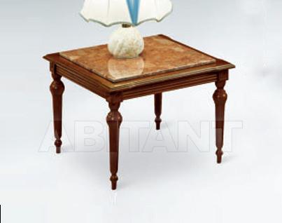 Купить Столик кофейный Metamorfosi Il Mobile In Stile 5809