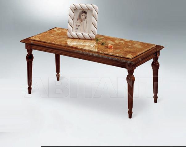 Купить Столик кофейный Metamorfosi Il Mobile In Stile 5810