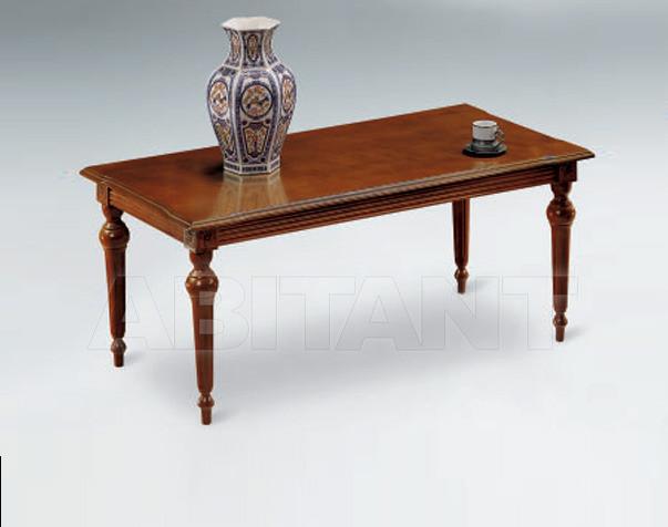 Купить Столик кофейный Metamorfosi Il Mobile In Stile 5811